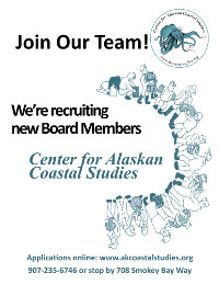 We're recruiting new board members.
